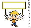 Construction is holding a banner of both hands. 21334308
