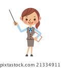 지시봉을 사용하여 설명 OL · 사무직 여성 21334911