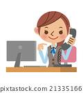矢量 座機電話 電話 21335166
