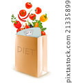 Diet paper bag with a scale and vegetables. 21335899