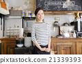 咖啡 员工 售货员 21339393