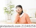 憂鬱的中年婦女 21340256