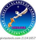 지도 동물 러블리 아일랜드 오키나와 Ⅰ 21341657