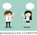 Businessman and business woman are drinking coffee 21346479