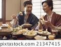 夫婦 餐 進餐 21347415