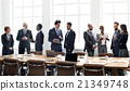 Business Group Meeting Discussion Strategy Working Concept 21349748