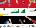Iraq National Flag Government Freedom LIberty Concept 21351282