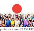 Japan Flag Patriotism Japanese Pride Unity Concept 21351487