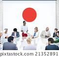 Japan Flag Patriotism Japanese Pride Unity Concept 21352891