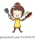 Mom apron fried egg 21354479