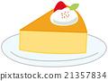 쉬폰 케이크 21357834