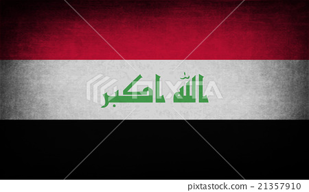 Flag of Iraq with old texture. Vector 21357910