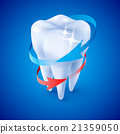 Dentist Symbol 21359050