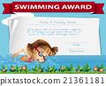 certificate, award, template 21361181