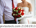 bridal bouquet of white and red roses 21361913