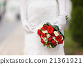 bridal bouquet of white and red roses 21361921