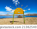 Titicaca Lake 21362540