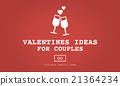 Valentines Ideas for Couples Romance Love Toast Dating Concept 21364234