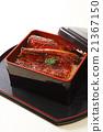 鱔魚 和食 日本食品 21367150
