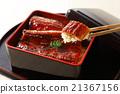 鱔魚 鰻魚飯 噴鼻蒲燒烤 21367156