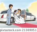 豪華轎車 穿梭車 婚禮 21369051