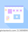 Flat site template on a blue background. 21369890