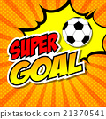 Super Goal Comic Speech Bubble, Cartoon 21370541
