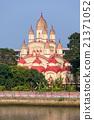 Dakshineswar Kali Temple 21371052