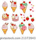 ice, cream, soft 21372643