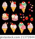 冰淇淋 乳製品 西式甜點 21372644