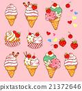 冰淇淋 乳製品 西式甜點 21372646