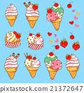 冰淇淋 乳製品 西式甜點 21372647