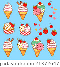 ice, cream, soft 21372647