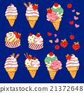 冰淇淋 乳製品 西式甜點 21372648