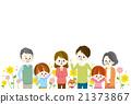 家庭的插圖 21373867