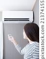 女性 溫度設置 切換 21374155