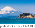 후지산, 세계유산, 쇼난 해안 21374383