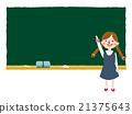 黑板上的女孩 21375643