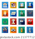 Museum Flat Squared Icon Set 21377712