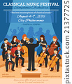Classical Music Festival Flat Poster 21377725