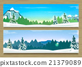 Banners with Winter Landscape and Snow Mountains. 21379089