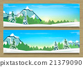Banners with Winter Landscape and Snow Mountains. 21379090