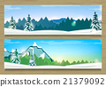 Banners with Winter Landscape and Snow Mountains.  21379092