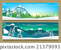 Banners with Winter Landscape and Snow Mountains. 21379093
