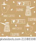 Seamless vector texture of craft paper with coffee 21380398
