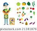 蔬菜 男人们 男子 21381876