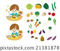 野菜 イラスト こども 21381878