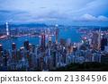 香港 海景 波浪 21384596