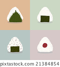 Four types of onigiri. Rice balls Japanese cuisine 21384854