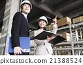 商業 商務 女性白領 21388524
